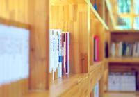 男子假扮高校学生 专偷图书馆内占座用平板电脑