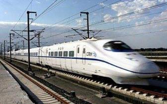 福州火车站从7日起至12日将增开多趟列车