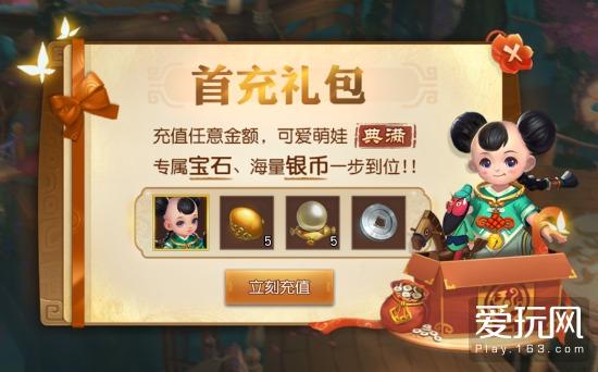 星耀乾坤 《三国如龙传》双平台新服今日开启