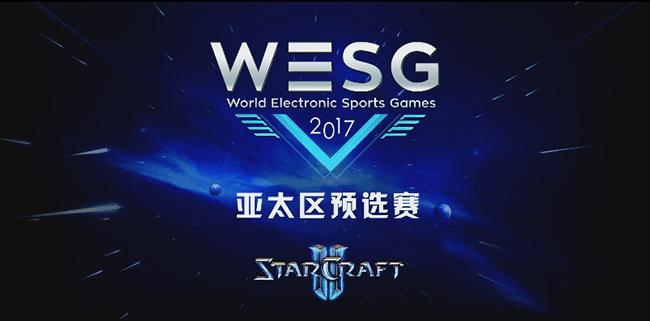 19:00直播:地狱模式 WESG2017韩国区预选赛