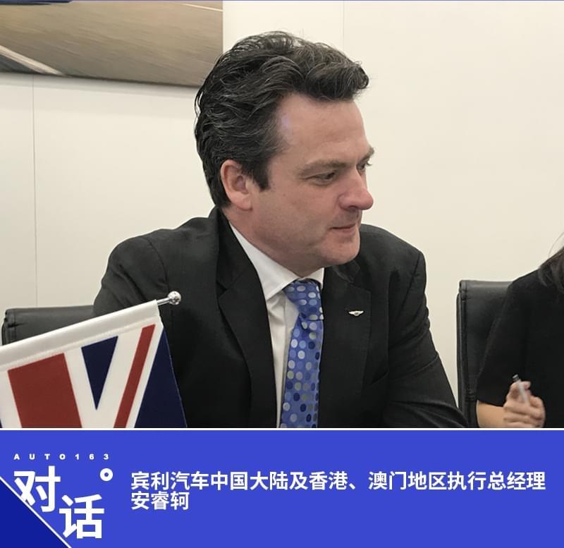 安睿轲:插混版宾利一定会导入中国市场