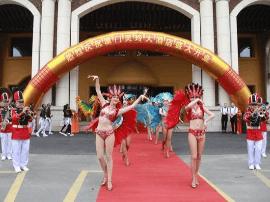厦门灵玲马戏主题亲子酒店 12月28日正式对外营业