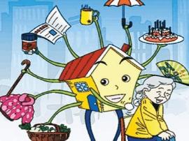 义马:和谐社区服务暖人心 凝聚居民向心力