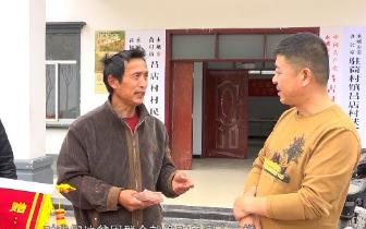 永城一村民被拖欠20年的工资 被第一书记要回