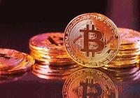 警惕虚拟货币藏金融风险 专家:把握监管时机和程