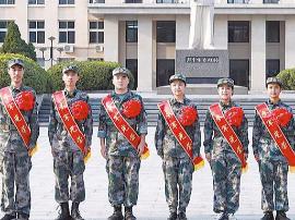 划重点:2018年兵役登记今启动 你准备好了吗?