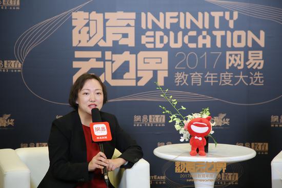 第一摩码教育总经理 王晶丽女士