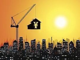 住建部部长陈政高:相信今年房地产市场会比较平稳