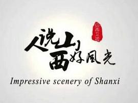 大宁开展助力临汾申办全省旅游发展大会投票工作
