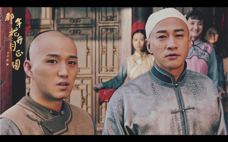 《那年花开》忠仆尹晨迪上线 帅萌特质很圈粉