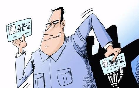 男子用假身份证行骗 虎门多位布行老板损失惨重