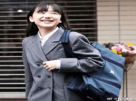 日本芦田爱菜考上庆应中学!高校制服照曝光