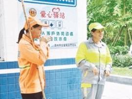 """漳州市区百个环卫工人""""爱心驿站"""" 全部建成"""