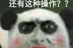 中国富豪60万一针续命 院士正面回应