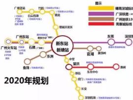 定了!广汕高铁在增城设两站点 新塘站变身始发站