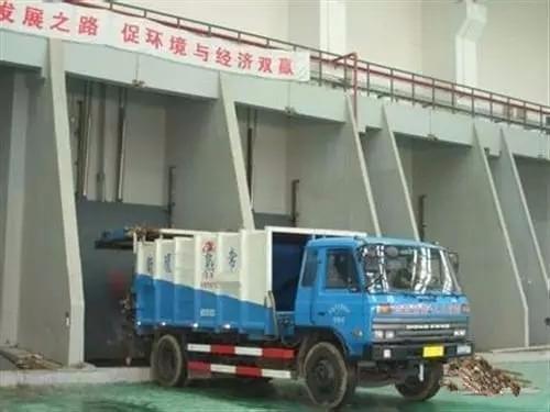 运城市生活垃圾焚烧发电项目完成选址