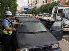 机动车停放超48小时拟被拖移 飙车将最高罚2000元