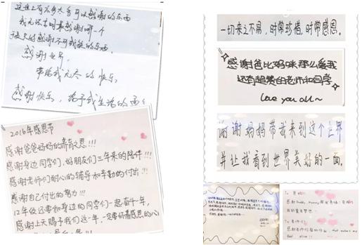 手写的卡片和信件一字一句间透露暖暖的情意,
