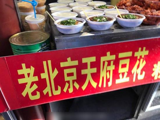 王府井美食一条街:别去!