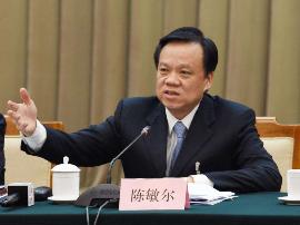 陈敏尔主持常委会会议传达贯彻十九届二中全会精神