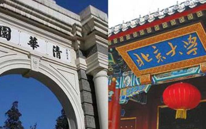 湖南48人保送北大清华 总人数居全国榜首