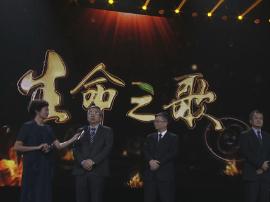 """央视""""健康中国""""《生命之歌》将于8月19日播出"""