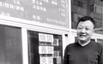 """烧饼哥开店十多年不挪窝 饼子最远""""送""""至四川"""
