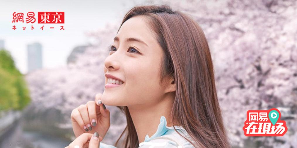 去日本这里赏樱花,偶遇明星概率很大