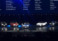 蔚来汽车首款量产澳门皇冠娱乐场电动车ES8上市 售44.8万起