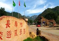 侨外移民:那些有名的长寿村竟然都是假的!真正的宜居天堂在这里