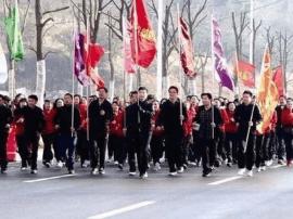 2018年宜昌迎春健身长跑的第一手情报来了!