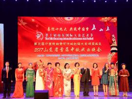 中国戏剧红梅奖 山西许巧凤、芦春丽分获金银奖