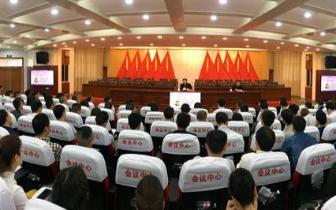 巫山书记李春奎:建好长江生态屏障 加强生态保护