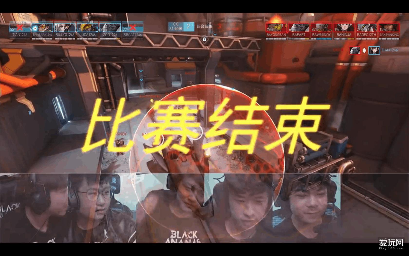 守望先锋OWPS联赛:BA止住败势,放狗王LGD