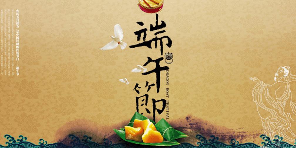 端午节三天 山西省旅游揽金57.77亿元