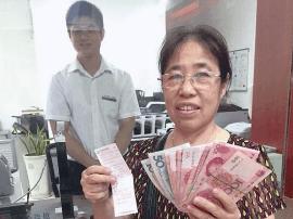 女子44年前存入银行1200元 如今取出2684.04元