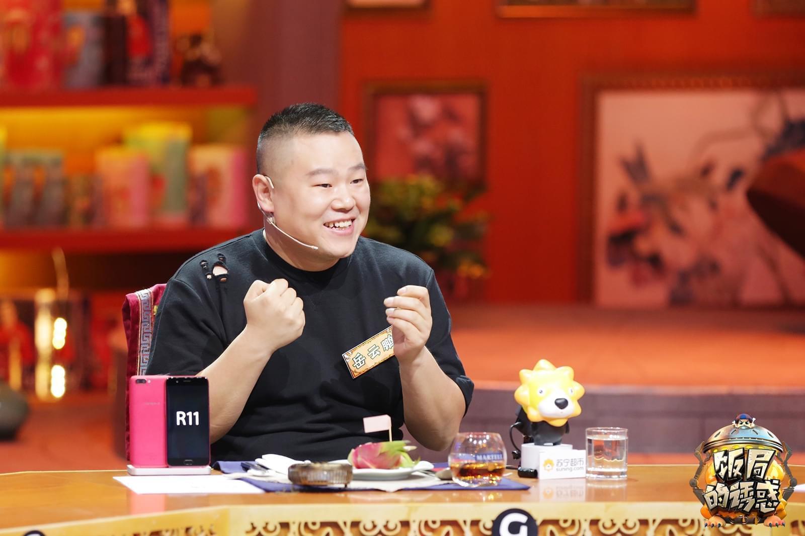 《饭局2》岳云鹏马东郭麒麟反对子女进入相声圈