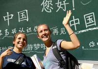 中文将成爱尔兰高考科目 教育部长:十分有必要