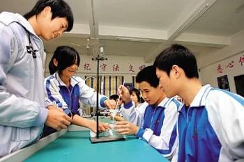 """学校水平一眼看!惠州将建民办学校奖惩""""红黑榜"""""""