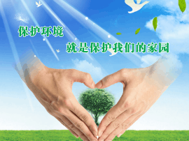运城住建局领导视察夏县环境整治和城市规划工作