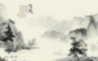 书画收藏 书画保真之中国书画堪比纸黄金