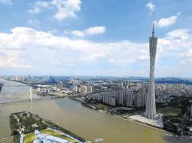 副市长陈志英:广州空气改善任务将分解到各区或部门