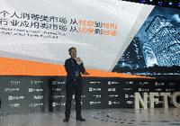 ivvi李斌:2020年全球智能3D产值将超1100亿元