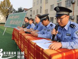 新绛公安联手检察院干部开展送法进校园活动