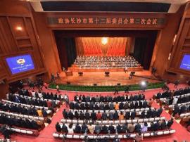 胡衡华陈文浩就12件政协委员提案作出批示