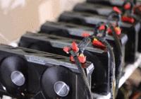 媒体:比特币矿机被低价抛售 万元机器千元就卖