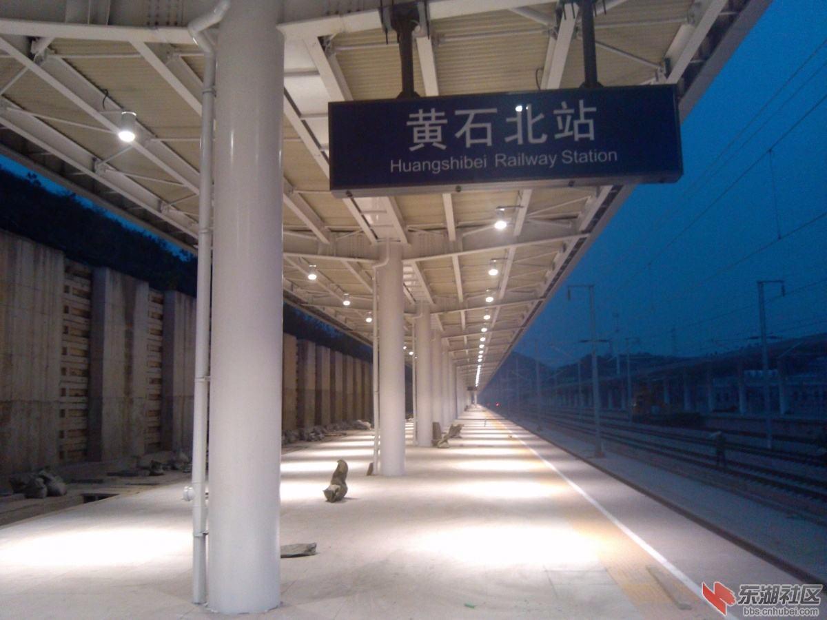 乘客背包遗失列车上 黄石北站铁路人员半小时找回