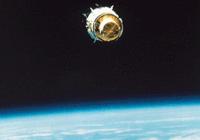 地球水分能扩散到多远?距地球24万公里外太空