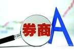 中国券商经纪业务正向财富管理转型
