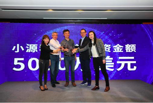 小源科技获5000万美元融资 诺亚集团、京东金融领投